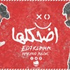 Download Ed7klaha 2019 - Team 7akimo / مهرجان اضحكلها - تيم حكيمو Mp3