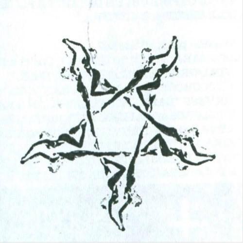 """Skander - TGE 002 - 12"""" EP (excerpts)(002)"""