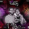Download مهرجان رجعنا تاني / تيم حب طلع كمين / عبده سيطره توزيع طه انترناشونال 2019 Mp3