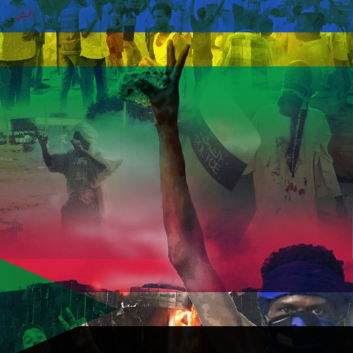 SUDAN REVOLTS