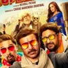 Download bhajaji superhit 2018 movie counter hd film
