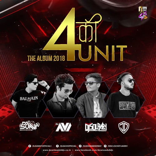 Dil Ke Badle Sanam - Remix - DJ Sunny & DJ JD