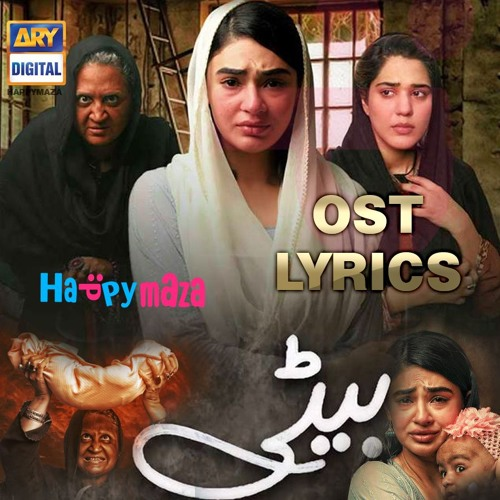 Beti OST Full Song ARY Digital by HappyMaza | Happy Maza