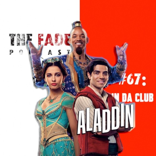 The Fade #67 - In Da Club
