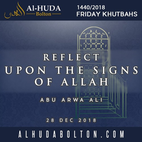 Reflect upon the Signs of Allah