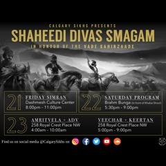Bhai Livtar Singh - Ja Ko Har Rang Lago Eis Jug Mehi - Saturday Night
