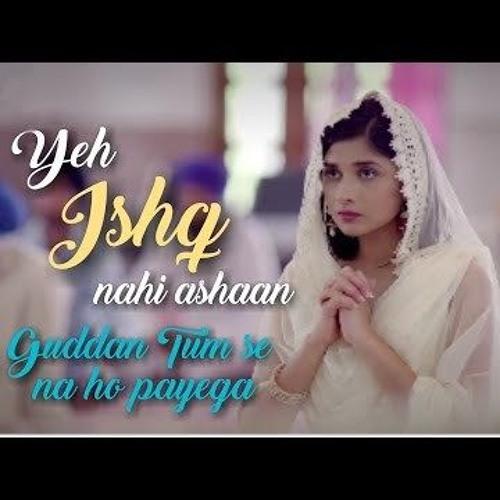guddan tumse na ho payega zee tv serial song download