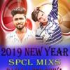 02 RANU RANU CHINNADE SONG 2019 NEW YEAR SPL MIX BY DJ MALLESH SHIVA DJ VIJAY SONU