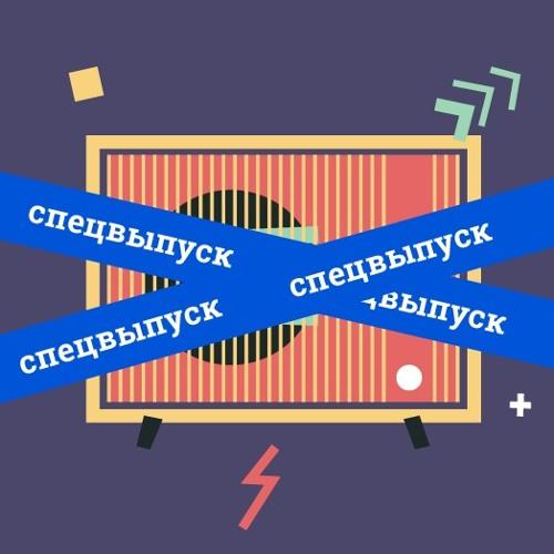 Новости 512 — Новогодний спецвыпуск