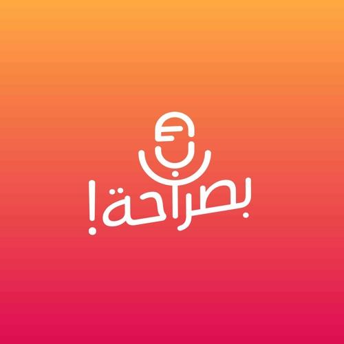 التجارة الالكترونية في السعودية: بصراحة