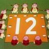 Sesame Street - Ladybug Picnic #12