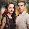 Dil Kiya Karay - FULL OST New Drama Serial Feroz Khan And Yumna Zaidi new song 2019