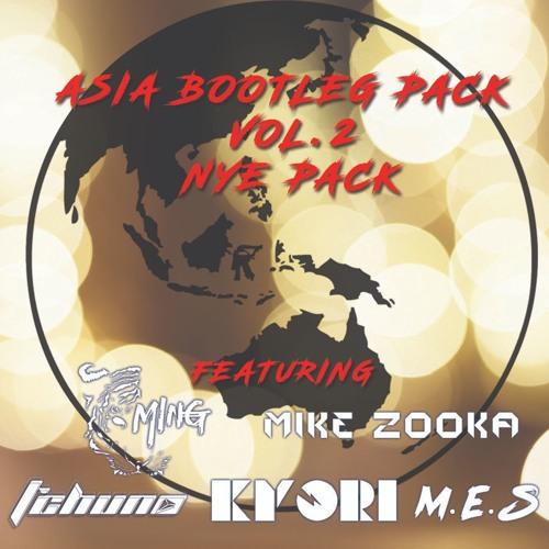 Asia Bootleg Vol.2 NYE PACK Mixtape (BUY = FREE DOWNLOAD)