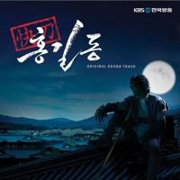 Taeyeon (태연) - If (만약에) Cover by chaliejr