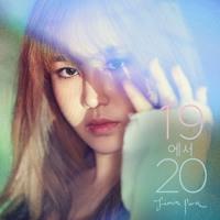 "Jimin Park(박지민) ""Try(다시)"" Cover by Chaliejr"