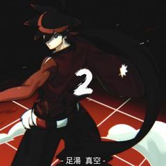 刀語 [ Katanō Part.2 ] w/ NEØ DCR
