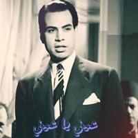 عيني Abdelghany alsayed by Marwan anwer . Artwork