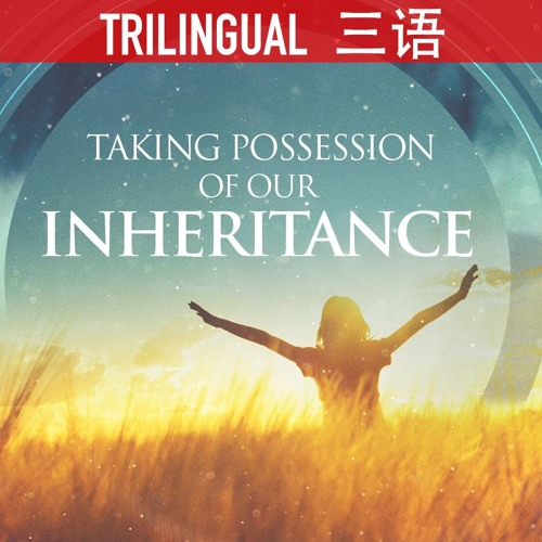 (31-12-18) 继承我们基业的季节 Season of taking possession of our inheritance