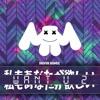 Want U 2 - Marshmello (Silver Remix)