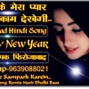 Thukra Ke Mera Pyar Mera No.1 DJ Remix Love hindi Song Dj Deepak Firozabad