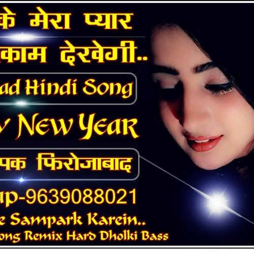 Thukra Ke Mera Pyar Mera No 1 Dj Remix Love Hindi Song Dj Deepak Firozabad By Dj Deepak Firozabad Bollywood mashup dj remix songs. thukra ke mera pyar mera no 1 dj remix