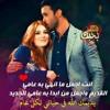Download الموسيقى الرائعة الحزينة هذه هي حياتي بهار و يافوز مسلسل العهد Müzik Söz.mp3 Mp3