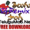 Aa Ante DJ Srinu 3marr Mix songs