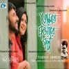 Tomay Chaowar Golpo By Tahsin Ahmed Bangla Mp3 Song Natok Mon Mondire Smartrena Com Mp3