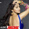 Happy New Year 2019 Party Super Hit Songs - Audio Jukebox