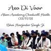 4 Bhai Harjinder Singh Ji - Asa Di Vaar - Atam Academy Chadwell Heath - Saturday 3rd November