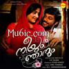 Kungumanira Sooryan Neeyum Njanum Movie Mp3 Songs