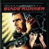 blade runner opening cover