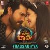 Thassadiyya - (naasongs.ws)
