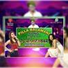 Pilla Balamani Folk Dj Song Remix Dj Mahendar Bibinagar.mp3