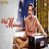 Phir Mulaaqat - Cheat India - Jubin Nautiyal