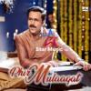 Phir Mulaaqat Cheat India Mp3 Song - Emraan Hashmi - Star Music HD