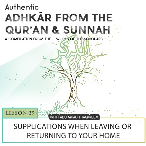 Lesson 39 Supplications When Leaving Or Returning To Your Home