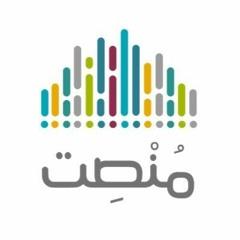 تأسيس وعي المسلم المعاصر (9\9)   م. أيمن عبد الرحيم