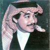 Download جاني الأسمر - علي عبدالكريم Mp3