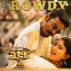 Maari 2 - Rowdy Baby (Audio Song) Dhanush Yuvan Shankar Raja Balaji Mohan