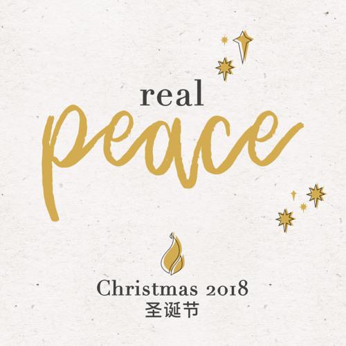 Real Peace // Mark 4:35-41 (Kingsgrove 11am, 23 Dec 2018)