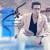 Mojtaba Dorbidi - Naz Nakon