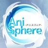 AniSphere Vol.16 Set