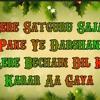 Download Mere Satguru Sajan Mp3
