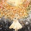 【セイカ】回る空うさぎ/Mawaru Sora Usagi【歌ってみた】
