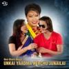 New Lok Dohori Song : Devi Gharti Magar:Unkai Yaadma Herchu