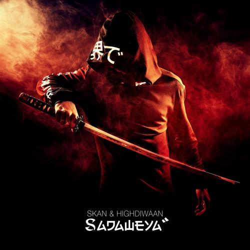 Highdiwaan, Skan - SADAWEYA 2019 [EP]