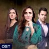 Kamzarf OST | Shujjah haider | Without dialoges