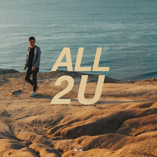 ALL 2 U (feat. Sara Skinner)