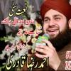 Download MADINA E JALWAY(SUNA HAIN MADINAH KARM E KARAM HN ) Mp3